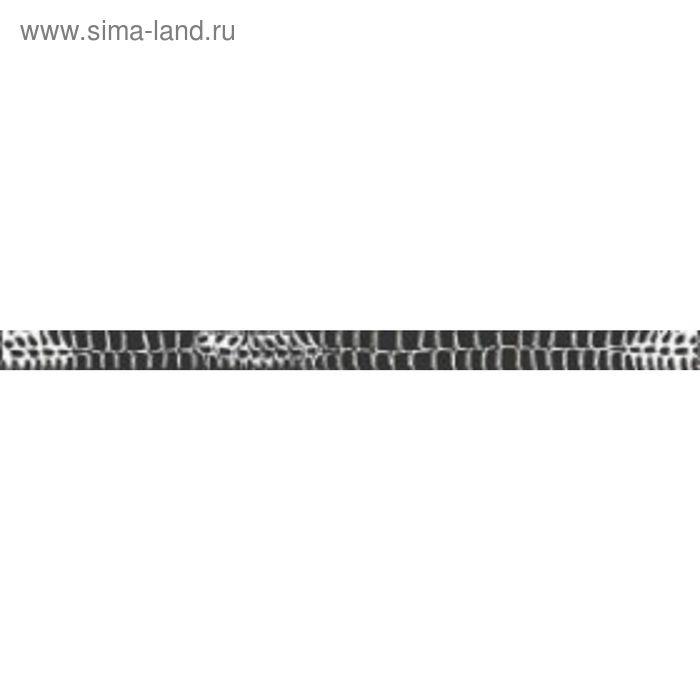 Бордюр 50х3см Люкс черно-белый (стекло)  37-01-04-121