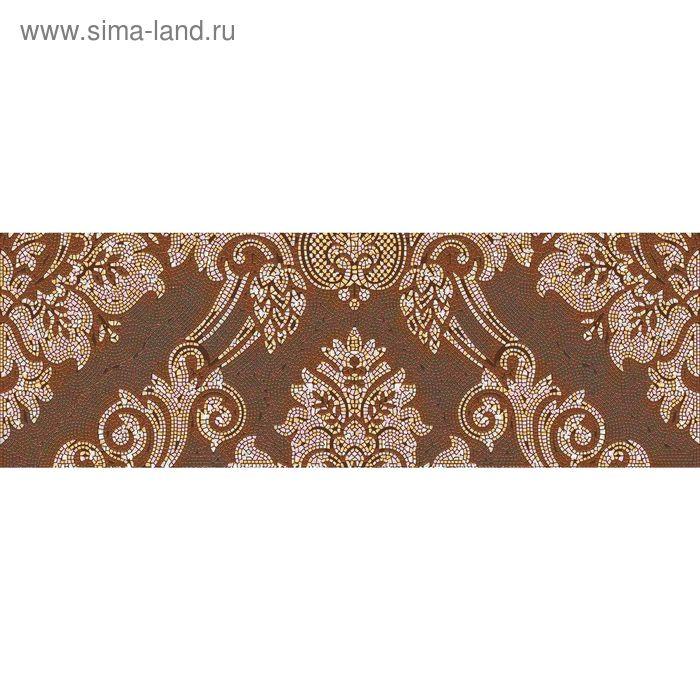 Вставка керамическая 60х20см Бретань коричневый 17-03-15-979-1 (часть панно)
