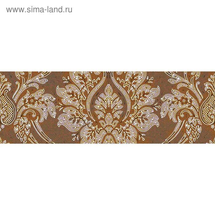Вставка керамическая 60х20см Бретань коричневый 17-03-15-977-1 (часть панно)