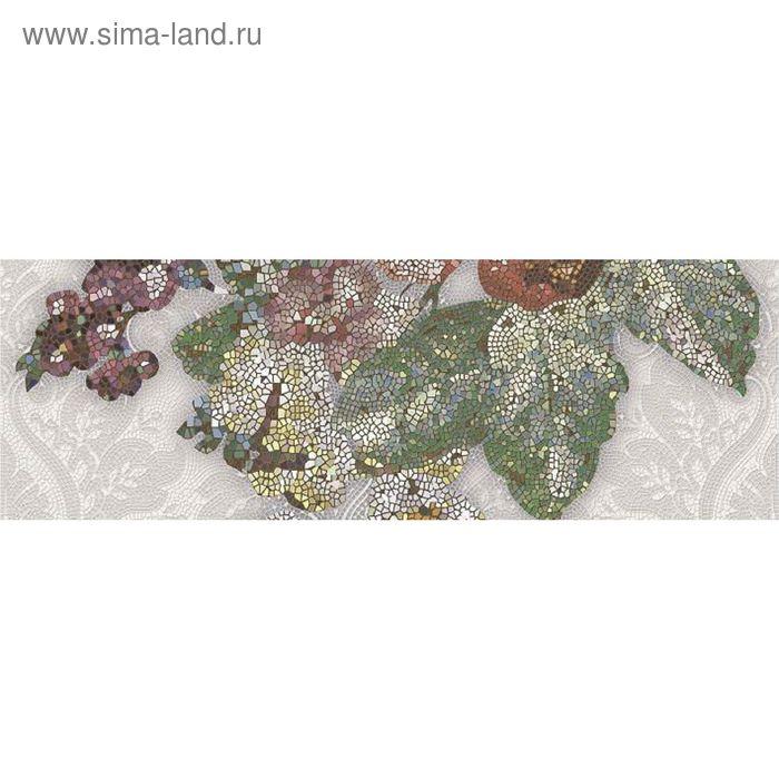 Вставка керамическая 60х20см Бретань бежевый 2 17-03-11-975-2 (часть панно)