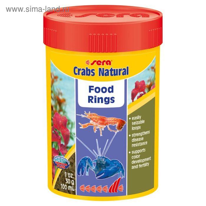 Корм для ракообразных Sera Crabs Naturall 100 мл, 30 г.