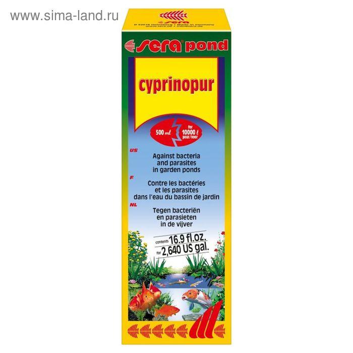 Кондиционер для прудовой воды Sera pond cyprinopur, 500 мл.