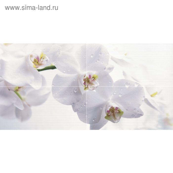 Панно Меланж голубой  100х50см 45-04-61-440 (набор 4 шт)