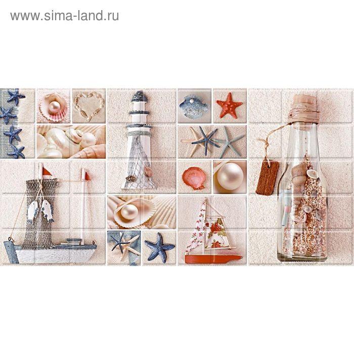 Декор 50х25см Меланж Коктейль светлый 10-10-21-447
