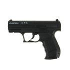 Пистолет пневм. Umarex СР Sport (чёрный с чёрн. рукояткой), 412.02.50/412.02.02, шт