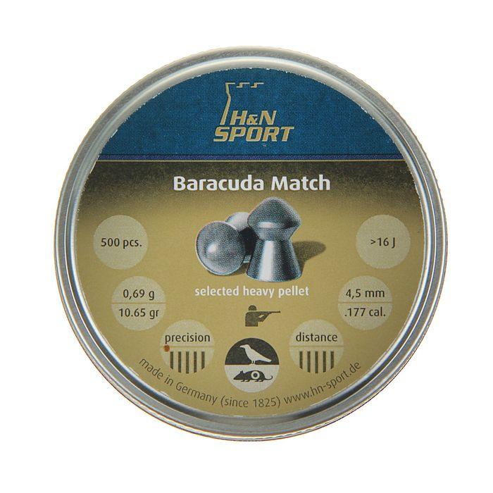 """Пули пневм. """"H&N Baracuda Match"""", 4,5 мм., 10,65 гран (500 шт.) шт"""