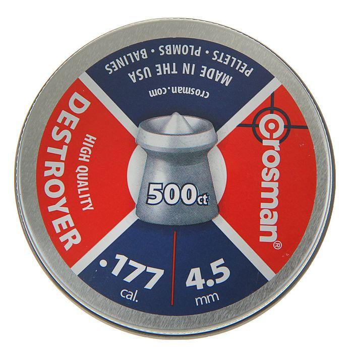 """Пули пневм. """"Crosman Destroyer"""", 4,5 мм., 7,9 гран (500 шт.) (12 в упаковке), 6-DS177, шт"""
