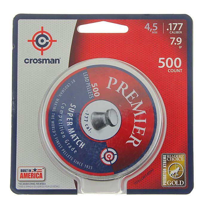 "Пули пневм. ""Crosman Premier Super Match"", 4,5 мм., 7,9 гран (500 шт.)"