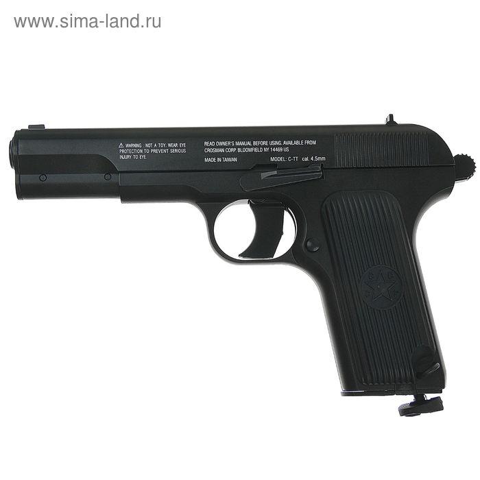 Пистолет пневматический Crosman C-TT, кал. 4,5 мм, C-TT, шт