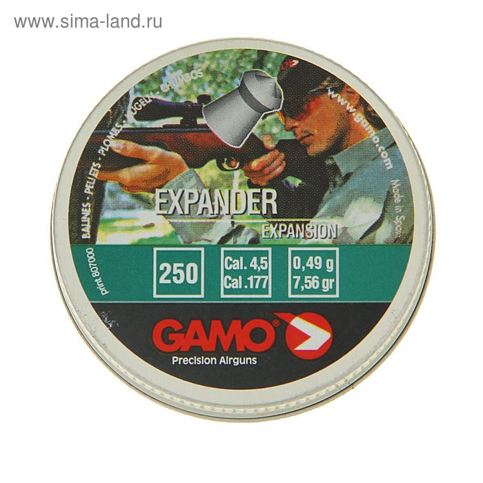 "Пули пневм. ""Gamo Expander"", кал. 4,5 мм., (250 шт.) (в кор. 60 бан.), шт"