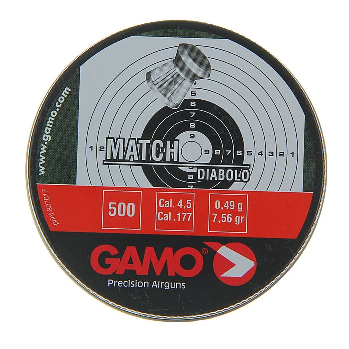 "Пули пневм. ""Gamo Match"", кал. 4,5 мм. (500 шт.)"