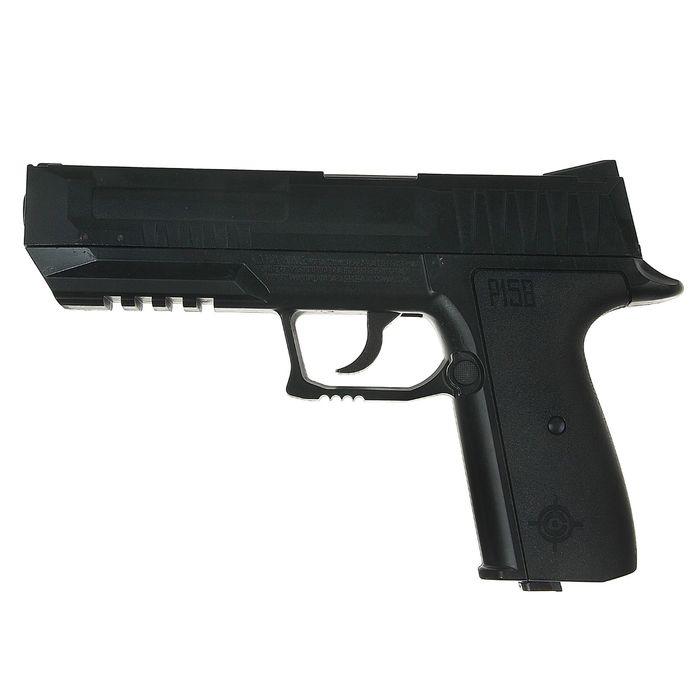 Пистолет пневматический Crosman P15B C02 Powered BB, кал.4,5 мм, P15B, шт