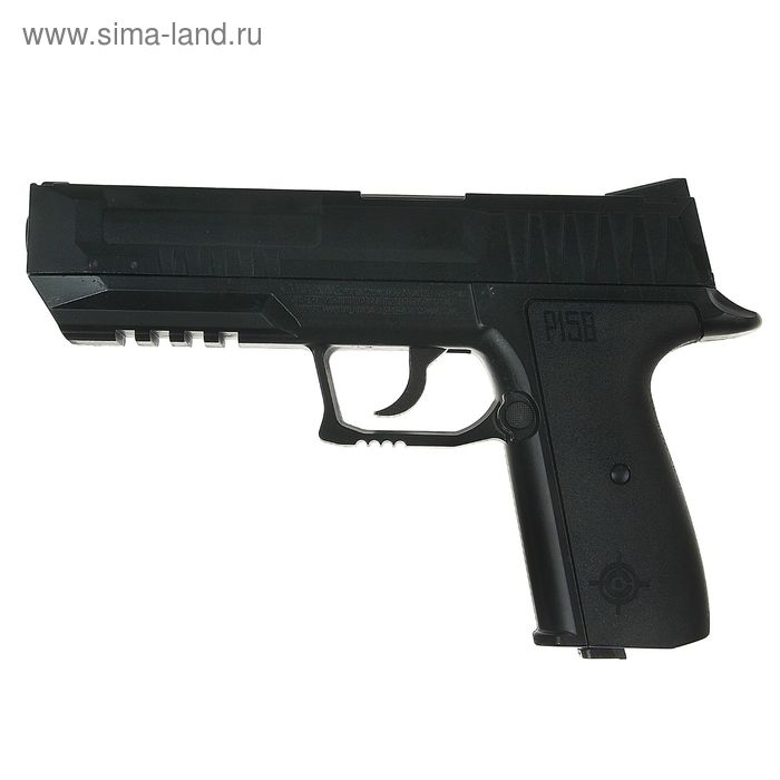 Пистолет пневматический Crosman P15B C02 Powered BB, кал.4,5 мм, P15B, шт