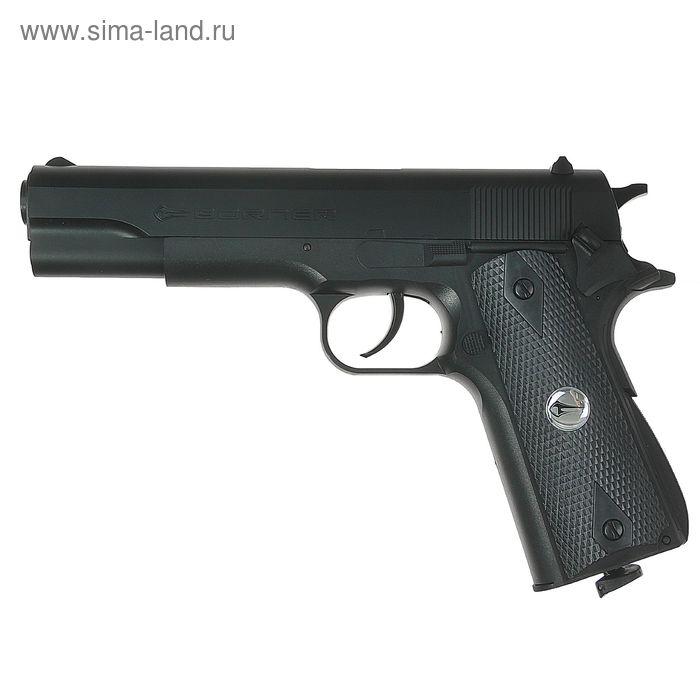 Пистолет пневматический BORNER CLT125, кал. 4,5 мм, 8.5030, шт