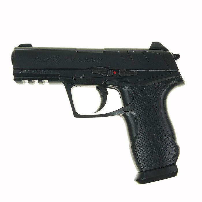 Пистолет пневматический GAMO C-15 Blowback, кал.4,5 мм, 6111390, шт