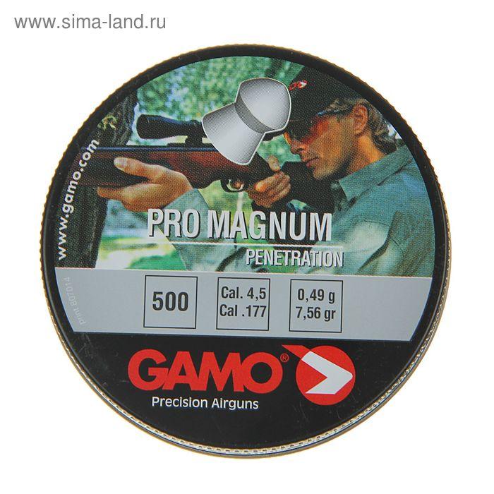 "Пули пневм. ""Gamo Pro-Magnum"", кал. 4,5 мм. (500 шт.), шт"
