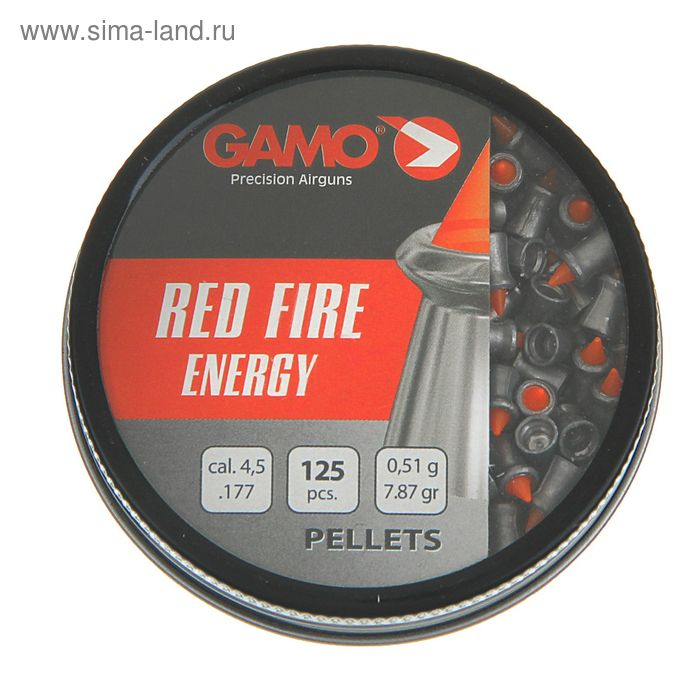 "Пули пневм. ""Gamo Red Fire"", кал. 4,5 мм. (125 шт.) ( в кор. 24 бан.), шт"
