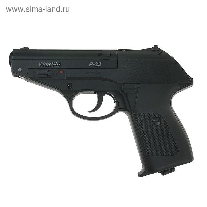 Пистолет пневматический GAMO P-23, кал.4,5 мм, 6111340, шт