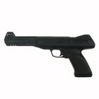 Пистолет пневматический GAMO P-900, кал.4,5 мм, 6111029, шт