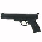 Пистолет пневматический GAMO PR-45, кал.4,5 мм, 6111028, шт