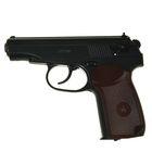 Пистолет пневматический BORNER ПМ49, кал. 4,5 мм, 8.4949, шт