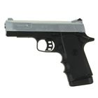 Пистолет пневм. GAMO V3 nickel, кал.4,5 мм , 6111361, шт