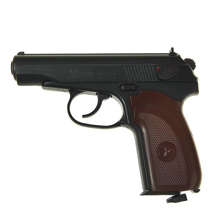 Пистолет пневматический Umarex ПМ Ultra, 5.8137, шт