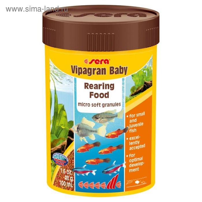 Корм для молоди рыб Sera Vipagran Baby 100 мл, 48 г.
