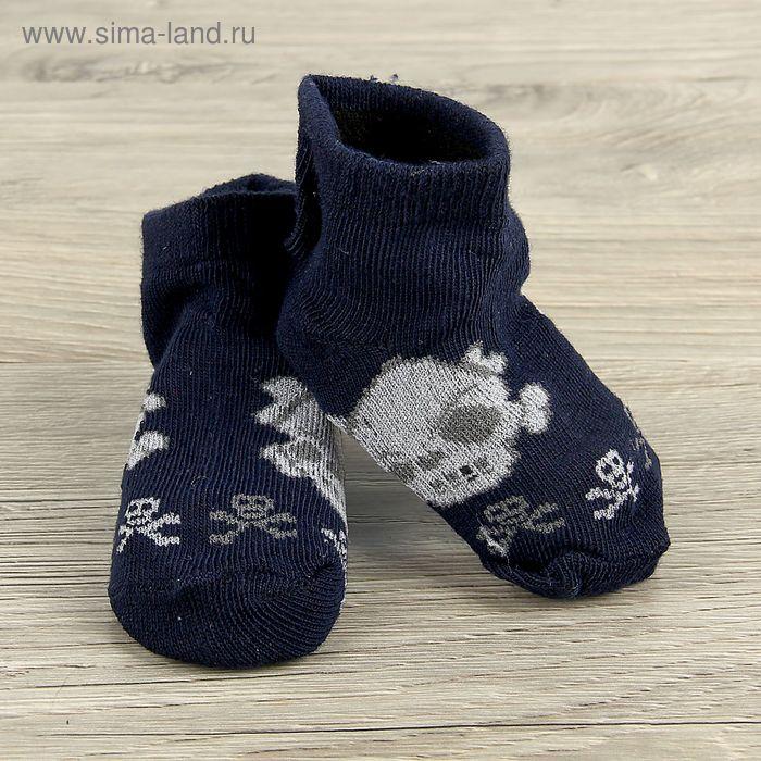 Носки детские Collorista Череп, размер А, возраст 1-3 г., цвет микс