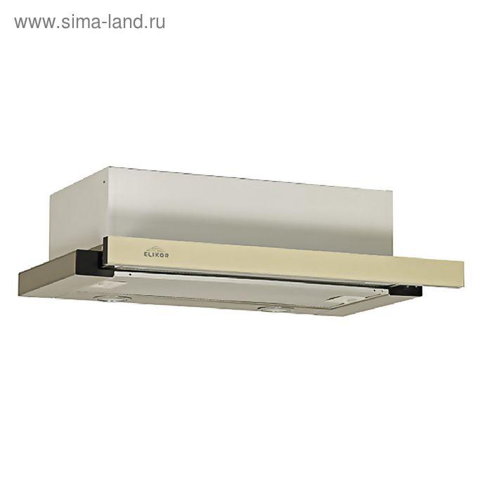Кухонная вытяжка ELIKOR Интегра GLASS 50Н-400-В2Г, нержавеющая сталь/стекло бежевое
