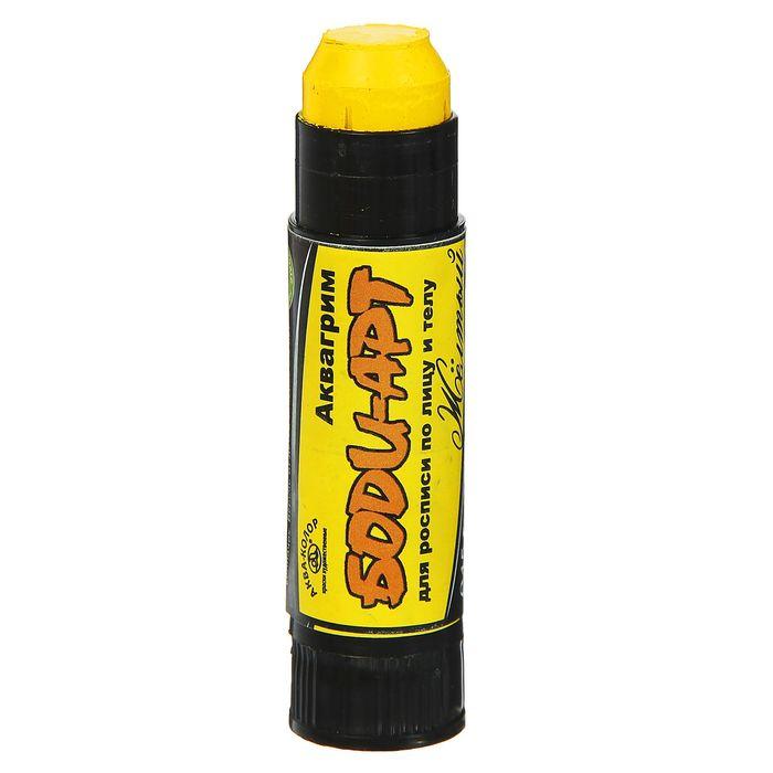 "Аквагрим ""Боди-арт"", карандаш 15 г, цвет жёлтый"