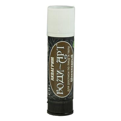 Аквагрим «Боди-арт», карандаш 15 г, цвет шоколадный