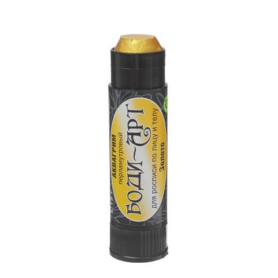 Аквагрим «Боди-арт», карандаш 15 г, цвет золотой