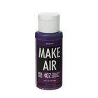 Краска для боди-арта, цвет пурпурно-фиолетовый, 60 мл