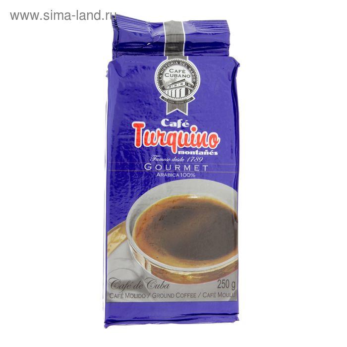 Кофе Туркино Монтаньес молотый 250 г