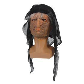 """Mask latex """"Baba Yaga"""""""