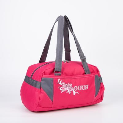Сумка спортивная на молнии, 1 отдел, 1 наружный карман, розовый/серый