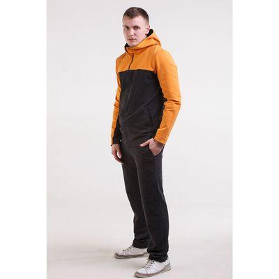 Комплект мужской (куртка+брюки), размер 50, цвет антрацит+горчичный (арт. М-759-05 С+)