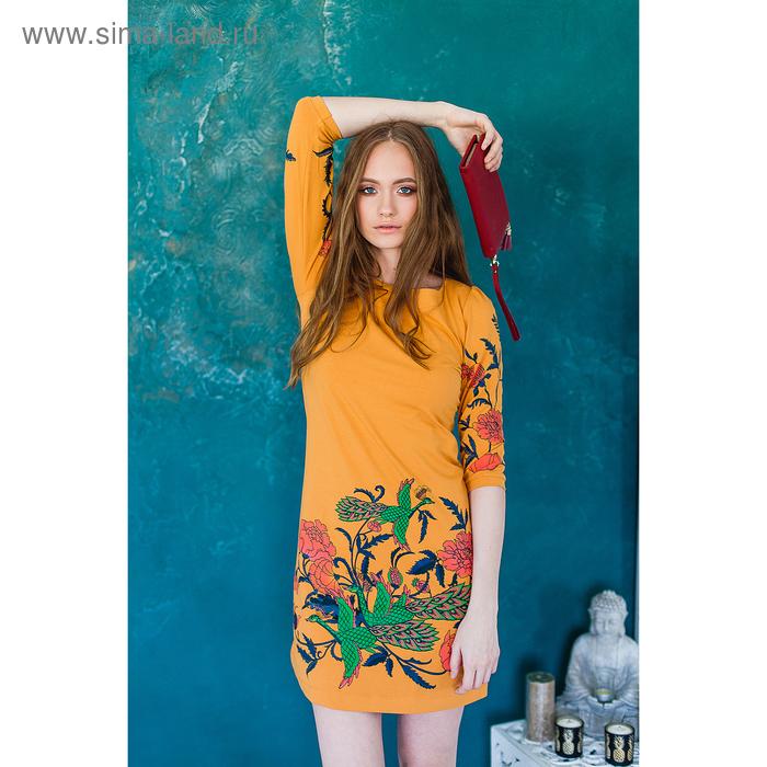 Платье женское М-231-05 горчичный, р-р 46