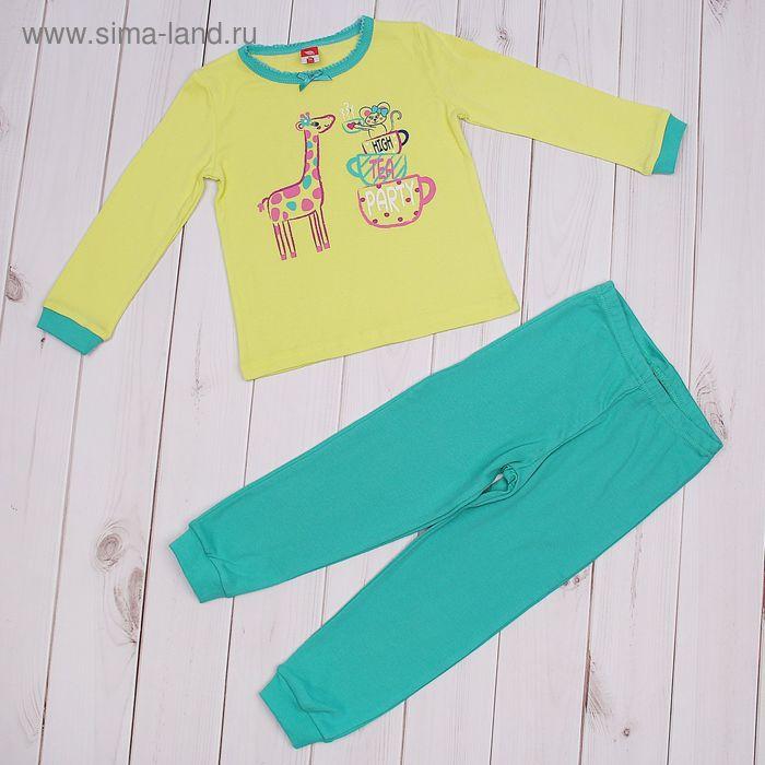 Пижама для девочки, рост 80 см (52), цвет салатовый/зелёный CAB 5243_М
