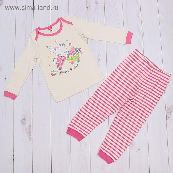 Пижама для девочки, рост 86 см (52), цвет розовый CAB 5278_М