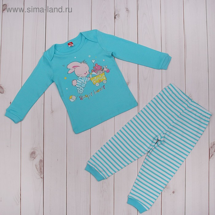Пижама для девочки, рост 92 см (56), цвет бирюзовый CAB 5278_М