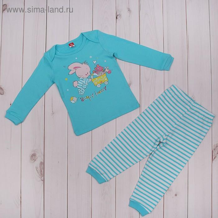 Пижама для девочки, рост 86 см (52), цвет бирюзовый CAB 5278_М