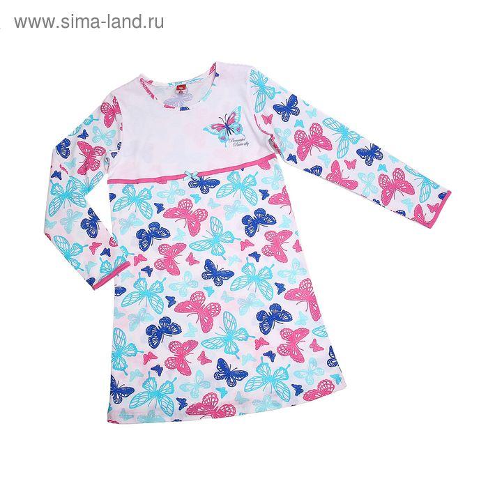 Сорочка ночная для девочки, рост 134 см (68), цвет бирюзовый CAJ 5259_Д