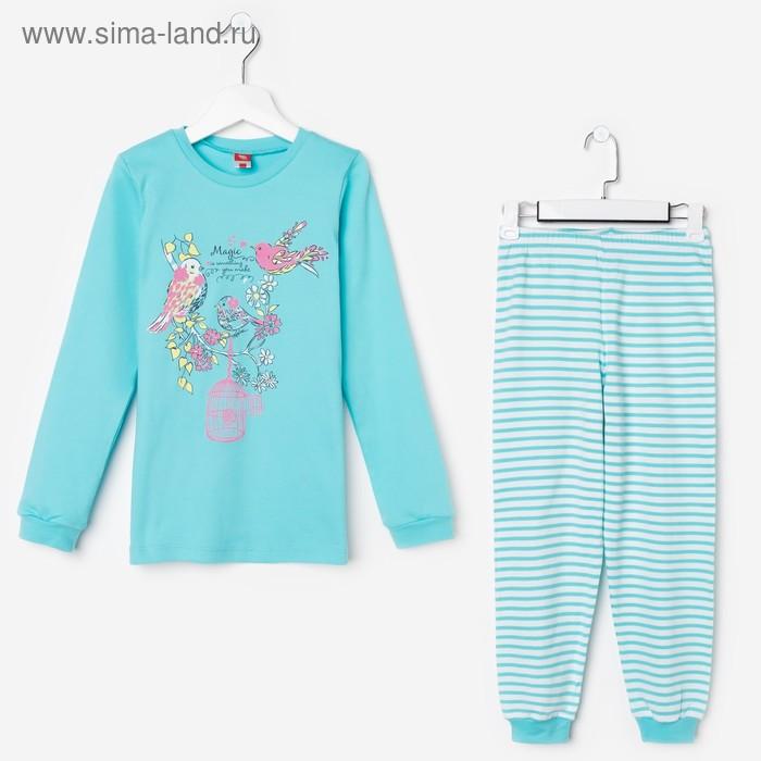Пижама для девочки, рост 128 см (64), цвет бирюзовый CAJ 5280_Д