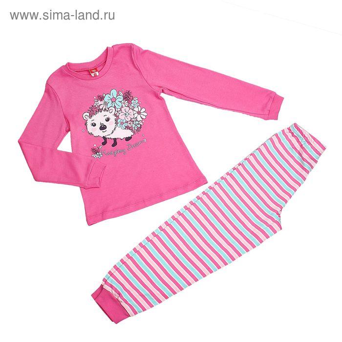 Пижама для девочки, рост 110 см (60), цвет розовый CAK 5279_Д
