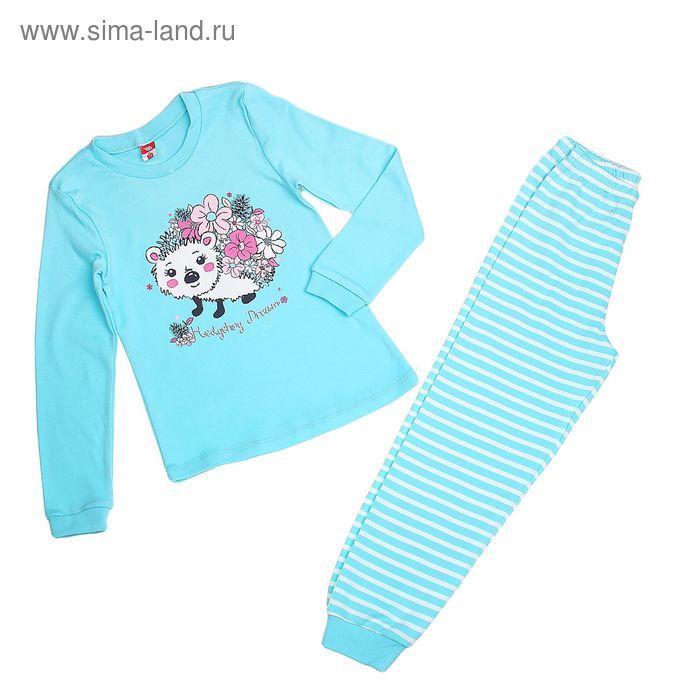 Пижама для девочки, рост 122 см (64), цвет бирюзовый CAK 5279_Д