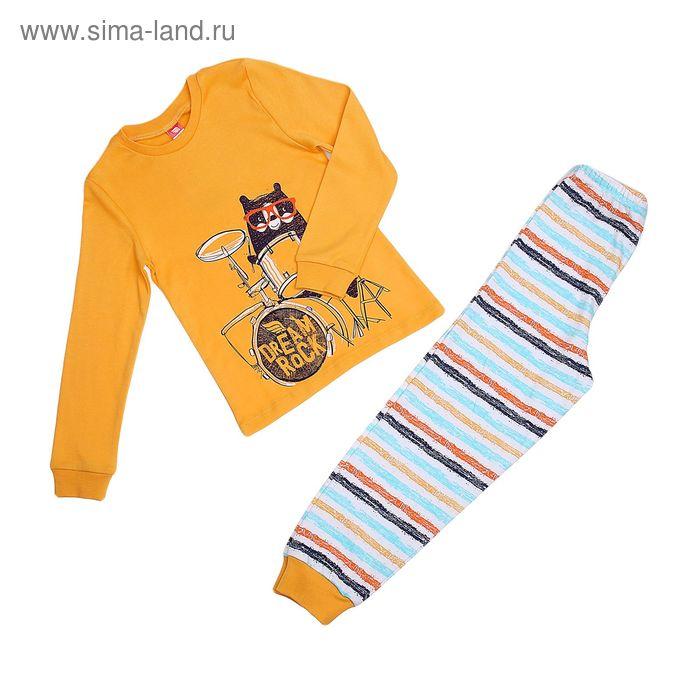 Пижама для мальчика, рост 122 см (64), цвет жёлтый CAK 5282_Д
