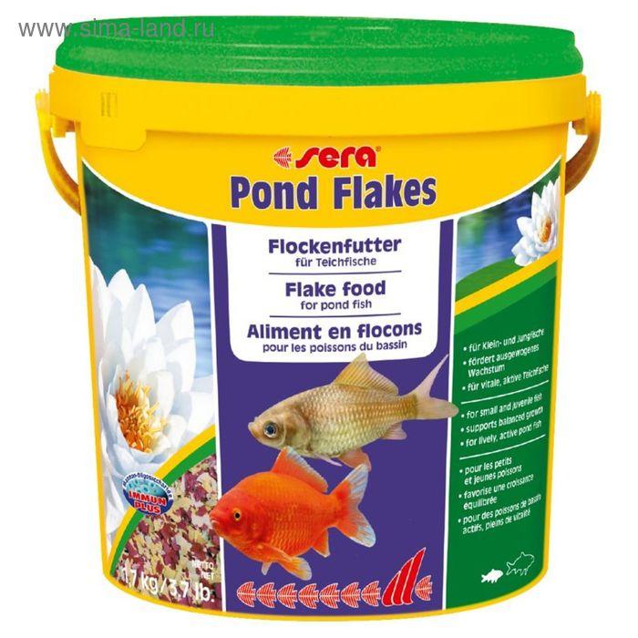 Корм для прудовых рыб  Sera Pond Flakes 10 л, 1,7 кг.