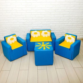 Игровой набор мебели «Солнышко», 2 кресла, пуф, диван, МИКС